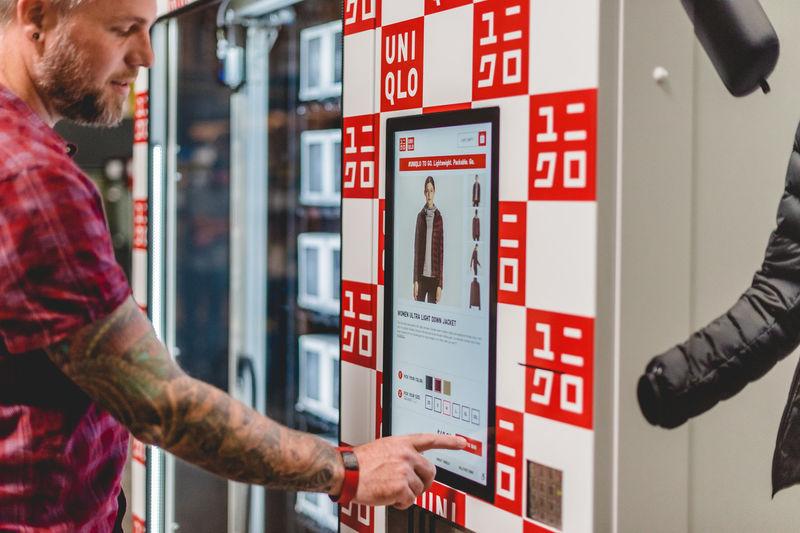 Автоматы для продажи курток
